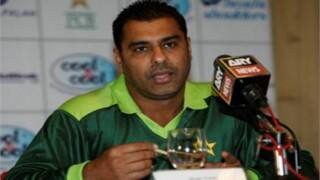 Waqar Younis rubbishes Michael Vaughan's match-fixing claims