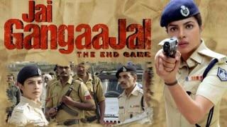 Jai Gangaajal trailer OUT: Tough cop Priyanka Chopra has a message for all rule breakers