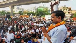 अरविंद केजरीवाल: भाजपा के सभी दलित सांसदों को इस्तीफा देना चाहिए