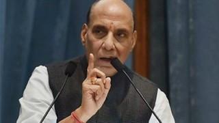 गृहमंत्री राजनाथ सिंह ने बॉर्डर के 10 किमी के इलाके को खाली करने का दिया निर्देश