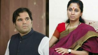 30 private members' bills introduced in Lok Sabha