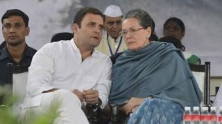 नेशनल हेरल्ड मामला: सोनिया-राहुल जेल जाएंगे या लेंगे बेल