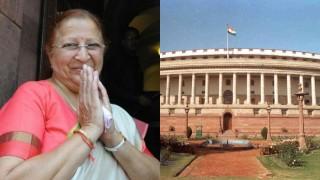 Lok Sabha speaker Sumitra Mahajan seeks support for new Parliament building