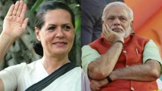 प्रधानमंत्री मोदी के निवास 7 RCR से भी बड़ा है, सोनिया गांधी का 10 जनपथ निवास