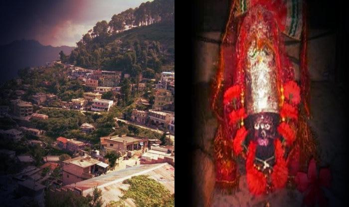 Image result for सिद्धपीठ चूड़ामणि देवी का मंदिर