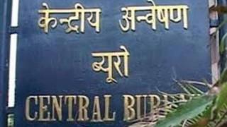 CBI registers DA case against EPFO official