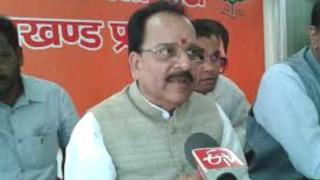 Ajay Bhatt elected new Uttarakhand BJP chief