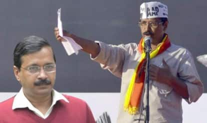 Arvind Kejriwal betrayed anti-corruption movement? Viral open letter explains why AAP is now an abode of sycophants