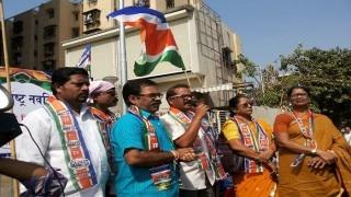 MNS burns flag of MIM over MLA Imtiyaz Jaleel remark against 'national anthem', demands him to leave India