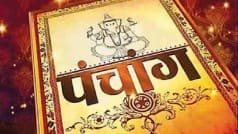 Aaj Ka Panchang 1 April 2020: चैत्र नवरात्रि अष्टमी, देखें पंचांग, शुभ-अशुभ समय, राहुकाल