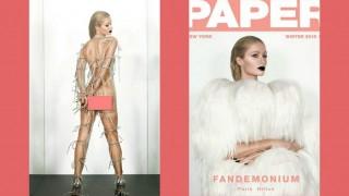 Paris Hilton shows nude butt for Paper mag: No match for Kim Kardashian?