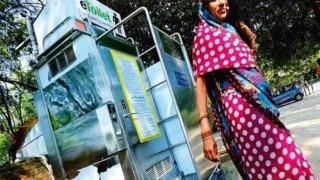NDMC invites 'smart public toilets' designs from public