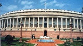 संसद का मानसून सत्र 17 जुलाई से होगा शुरू