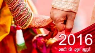 2016 में शादी के मुहूर्त है कम, शादी करनी है तो कीजिए जल्दी