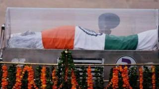 2015 में भारत ने खोया अपना सबसे कीमती हिरा