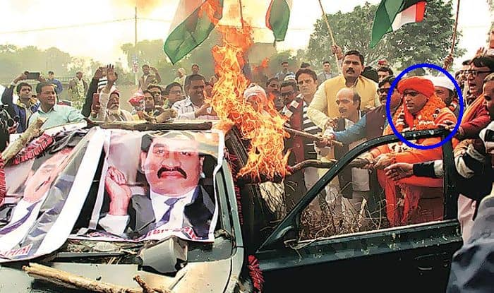 Chakrapani Maharaj Fired Dawood Car Picturs for Free Download