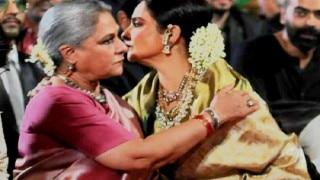 अमिताभ की मौजूदगी में रेखा और जया बच्चन मिलीं एक-दुसरे के गले