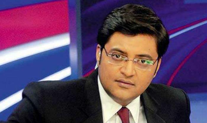 Arnab Goswami CNWK