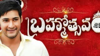 Brahmotsavam teaser: Mahesh Babu looks dashing in his latest