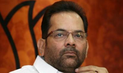 Centre asks Congress to keep