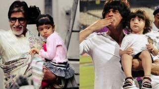 शाहरुख़ खान के बेटे अब्राम और अमिताभ बच्चन की पोती आराध्या करेंगे बड़े पर्दे पर रोमांस?