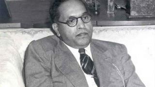 Centre seeks permission to re-publish Dr. B R Ambedkar's writings