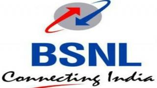 Free Wifi for Ardha Kumbh devotees at Haridwar: BSNL