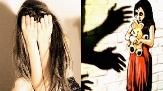 अपाहिज शख्स ने 6 साल की बच्ची के साथ किया यौन शोषण