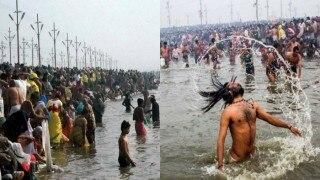 अर्द्धकुम्भ 2016: मकर संक्रांति के एक दिन पहले लोगों ने किया गंगा स्नान