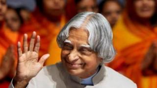 DRDO to call for contest to finalise design for A P J Abdul Kalam's memorial