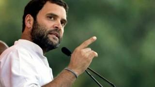 मुंबई : राहुल ने पार्टी में एकजुटता पर जोर दिया