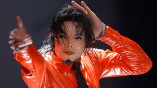 Michael Jackson's underage porn collection found