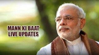 Live Narendra Modi Mann Ki Baat Updates: PM hails various citizens' initiatives; Announces improved crop insurance scheme for farmers