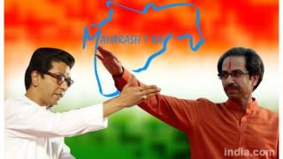 BMC: मेयर पद की लड़ाई में राज ठाकरे किसका देंगे साथ, सस्पेंस बरकरार