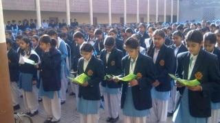 संस्कृत का होमवर्क न करने पर उतरवाई छात्राओं की स्कर्ट