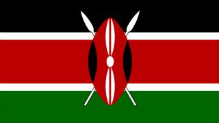 Kenya to host 2018 Africa Nations Championship