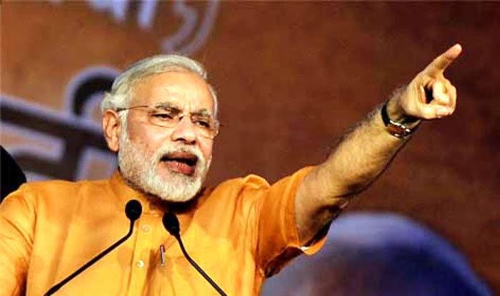 प्रधानमंत्री मोदी सीहोर में फसल बीमा योजना की करेंगे शुरुवात, किसानों को मिलेगा बड़ा तोहफा