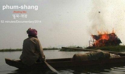 Manipuri documentary film
