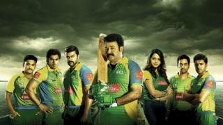 Kerala beat Chennai by 7 wickets | Celebrity Cricket League (CCL) 2016 Match 11 Live Score Updates Chennai Rhinos vs Kerala Strikers