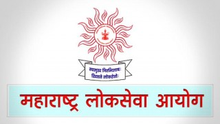 MPSC State Services Main Exam 2017: Apply for 377 posts before Aug 8 at mpsc.gov.in