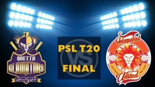 Pakistan Super League Final Quetta Gladiators vs Islamabad United: Free cricket live streaming & live score of PSL T20 final