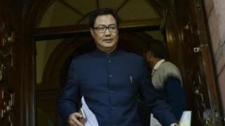 सबूत का निर्णय सरकार पर छोड़ें: रिजिजू