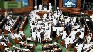 संसद में देवी अपमान पर मचा बवाल, कांग्रेस ने अपनाए कड़े तेवर