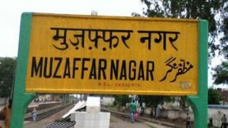 IPS Association reject Vishnu Sahay Commission report on Muzaffarnagar riots