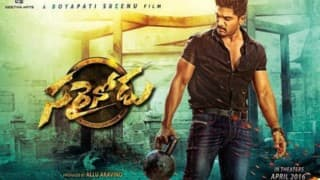 Set worth Rs.1.5 crore for special song in 'Sarrainodu'