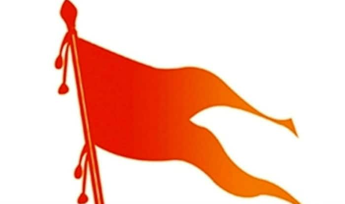 bharat mata with rss flag - photo #4