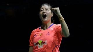 Chinese shuttler Yu Xiaohan banned for doping