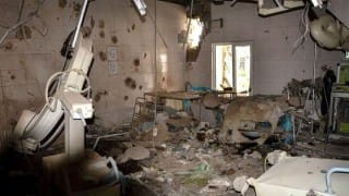More than 12 punished for mistaken hospital attack by US