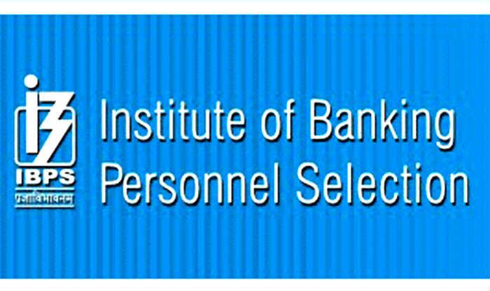 IBPS RRB Office Assistant VI Reserve List: लिस्ट जारी, ऐसे चेक करें