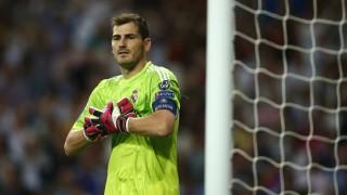 Iker Casillas drops hint of international retirement